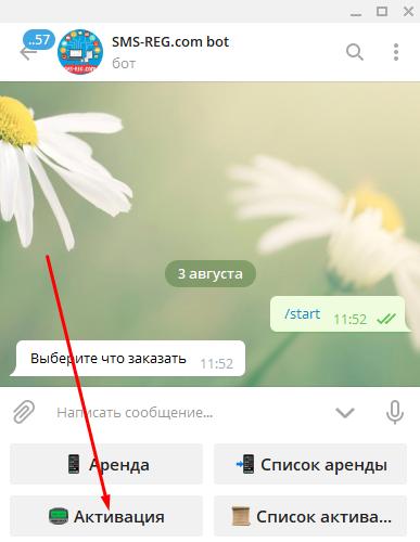 Registraciya akkaunta na Otzovik1