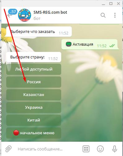 Registraciya akkaunta na Otzovik2
