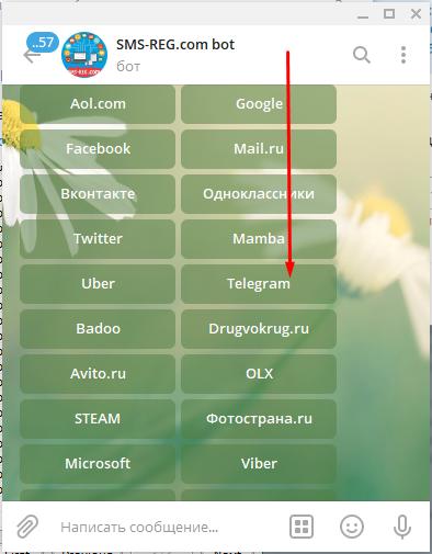 Registraciya akkaunta na Otzovik3