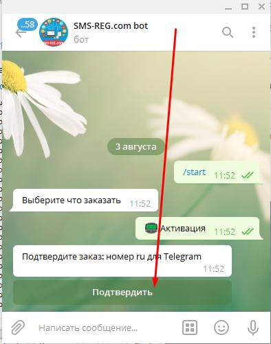 Registraciya akkaunta na Otzovik4